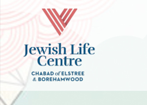 Jewish Life Centre